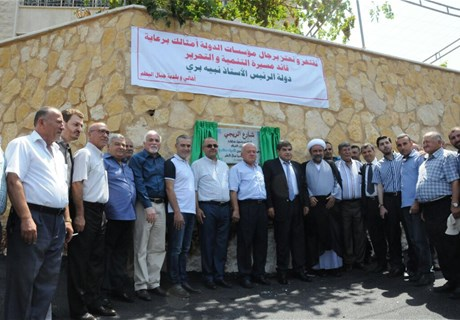 The Regie Road Inaugurated at Jibal Al-Butm by Seklaoui
