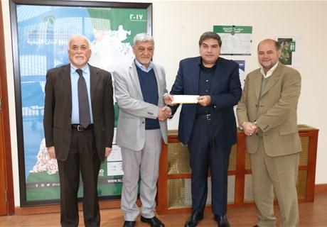 Financial contribution from Regie for the establishment of public garden in Nabi Sheet